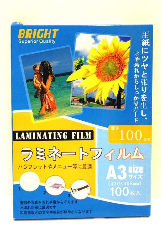 Laminating Film A3 Size Laminate Pouch A3 Size 100pcs