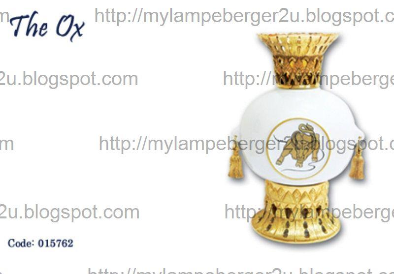 Lampe Berger Signatures Collection Diffuser 015762 Edition