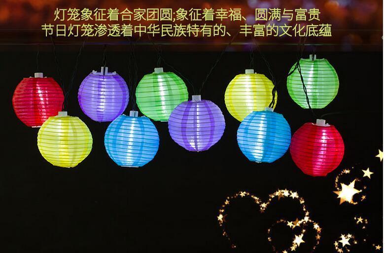 Lantern Ball Solar String Lights 10 LED Solar Lamp Glim Scaldfish