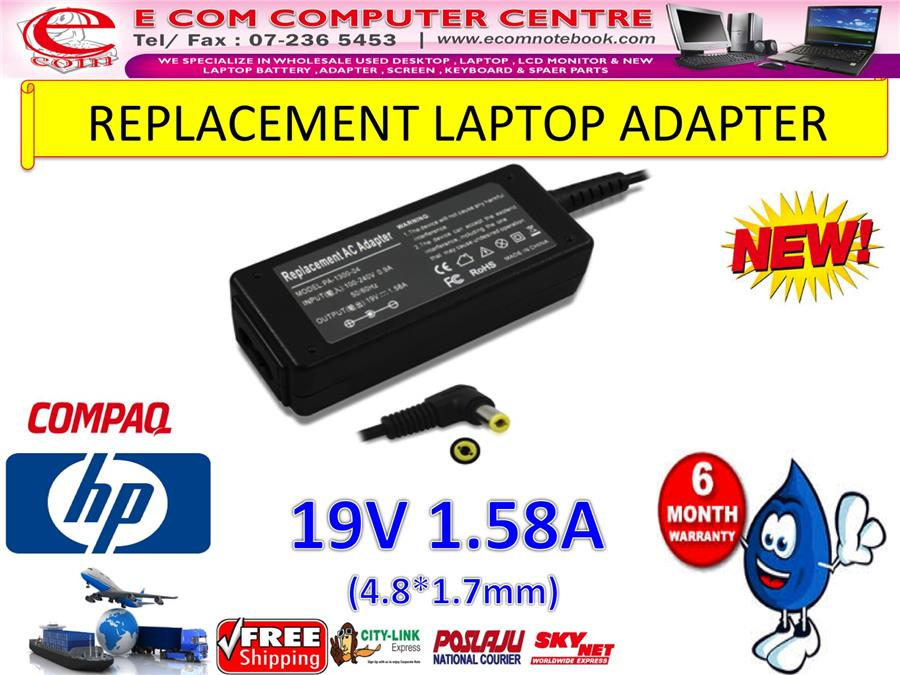 LAPTOP ADAPTER FOR HP/COMPAQ SERIES 19V 1.58A (4.8MM*1.7MM)