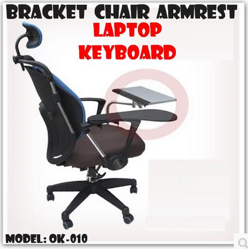 Laptop Keyboard Desk Rotating Mount Desktop Bracket Chair Armrest
