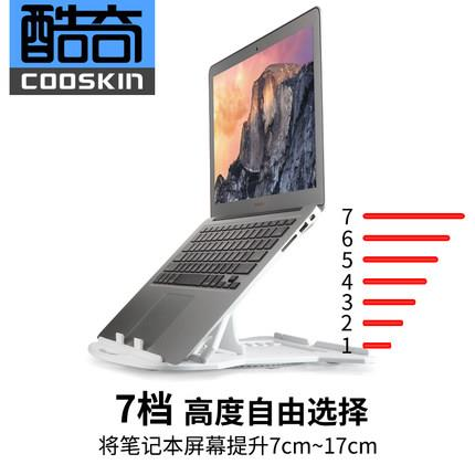 Laptop notebook computer portable bracket 360 rotate stand universal