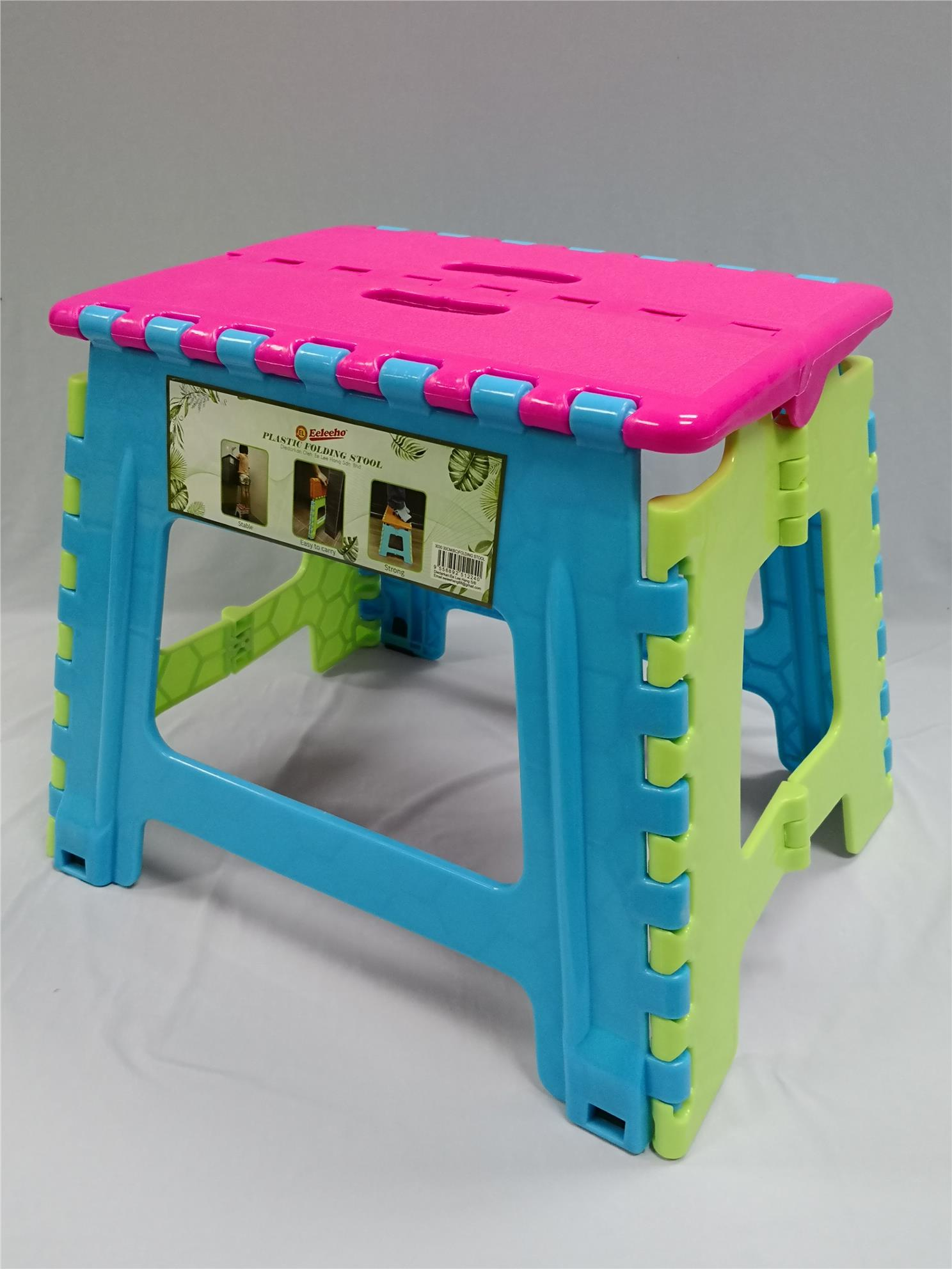 Large Size Folding Foldable Portable Plastic Stool