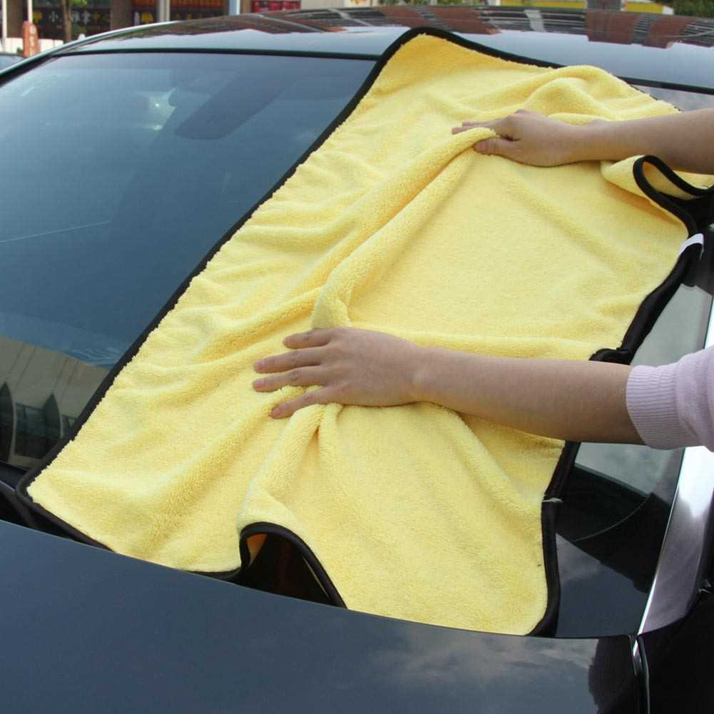 Large Size Microfiber Car Cleaning Towel Cloth Multifunctional Wash