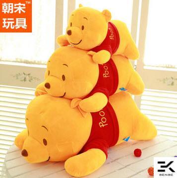 3551d92a02c8 Large Winnie the Pooh Plush Toys Pi (end 12 14 2019 2 15 PM)
