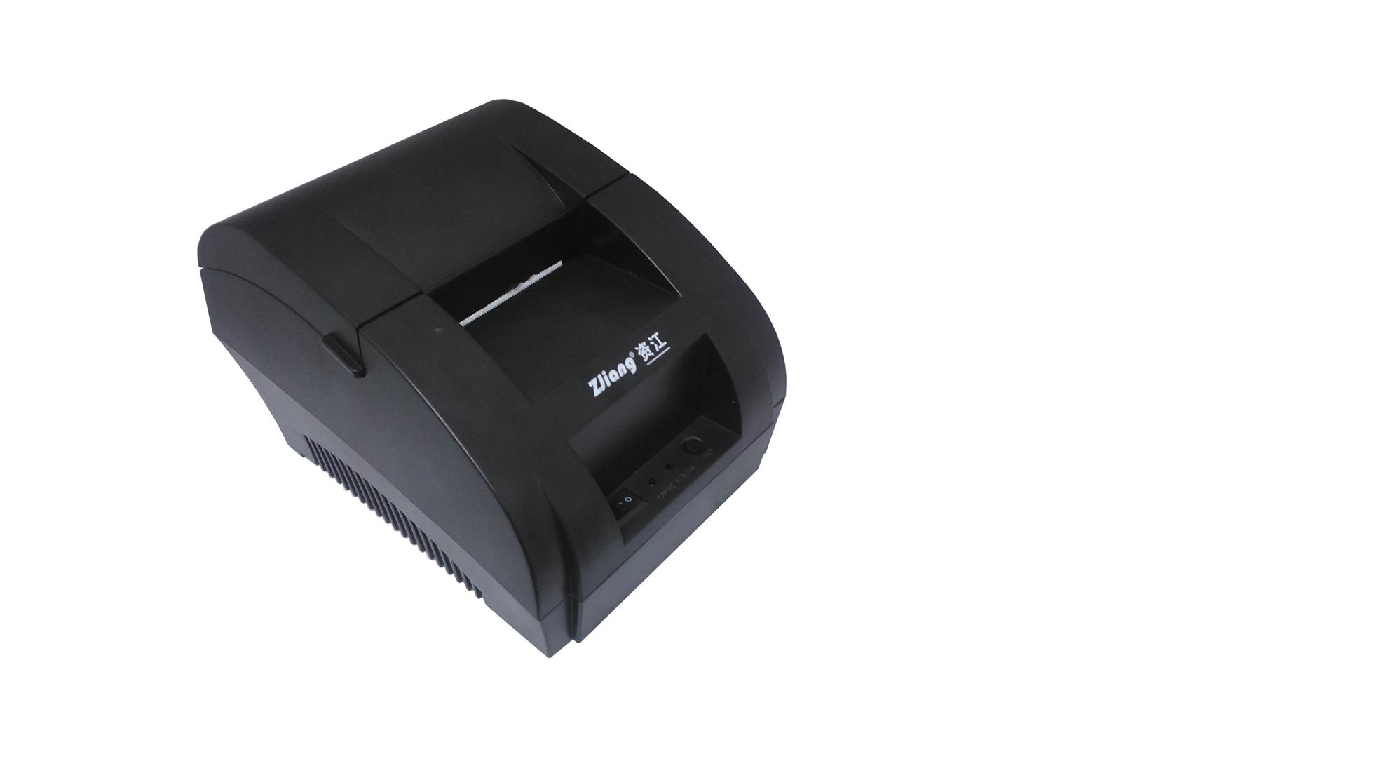 Laser Barcode Scanner + Thermal Receipt Printer ZJ-5890K + Cash Drawer