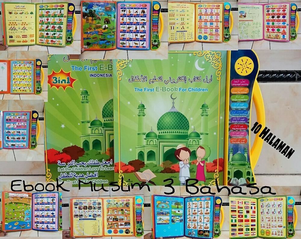 Latest 3 In 1 Islamic E Book Indones End 6 17 2020 441 Pm Lets Trace Huruf Hijaiah Hard Cover Indonesia Arab English Ebook