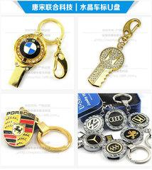 LATEST-CRYSTAL CAR KEY 8GB USB PENDRIVE FOR SALES