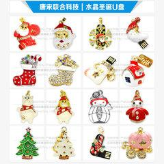 LATEST-CRYSTAL CHRISTMAS SERIES 16GB NECKLACE USB PENDRIVE FOR SALES