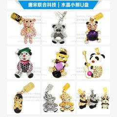 LATEST-CRYSTAL CUTE BEAR CARTOON 8GB PENDRIVE FOR SALES