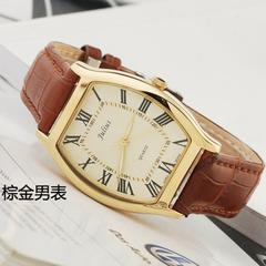 LATEST-JULIUS KOREAN FASHION ROMAN SCALE COUPLE RETRO LEATHER WATCH
