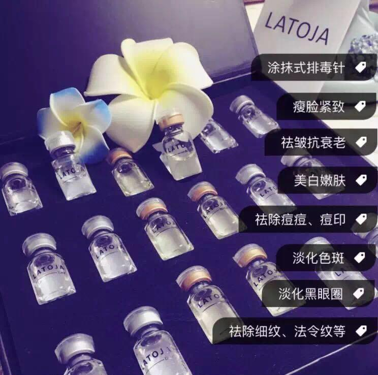 Latoja Hyaluronic Acid Rejuvenating Serum 玻尿酸&#28..