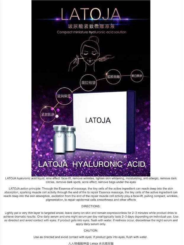 Latoja Hyaluronic Acid Rejuvenating Serum (2ml x 18ea)