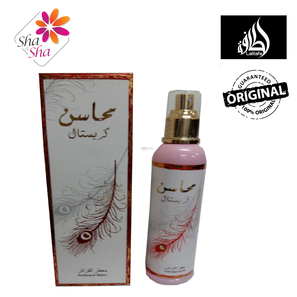 Lattafa Water perfume 250ml - Non Alcohol .....MAHASIN CRYSTAL