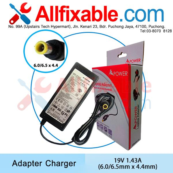LCD TV 14V 1.43A Adapter Charger 20W (6.5/6.0mm x 4.4mm)