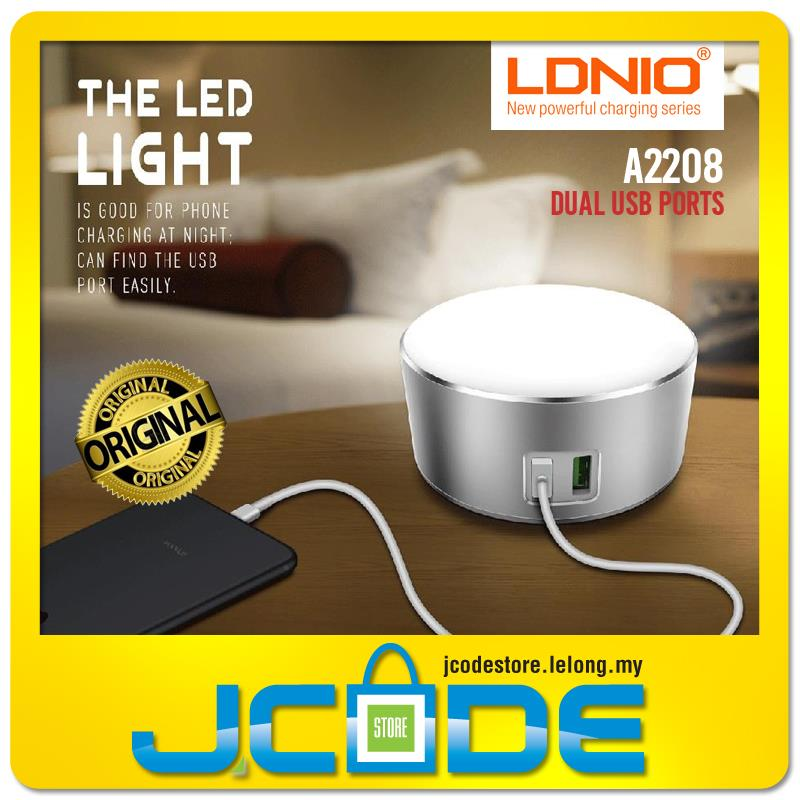 LDNIO A2208 2 in 1 LED Light Touch Lamp Dual USB Ports Charger