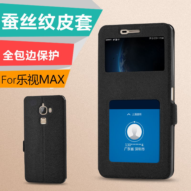 le max x900 max x910 flip Case Cover Casing + Free SP