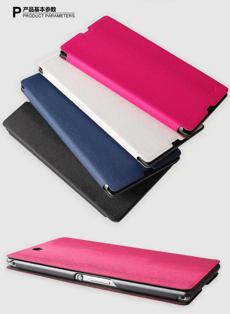 quality design 144be f7bba Leather Case Sony Xperia Z Ultra XL39H + Screen Protector