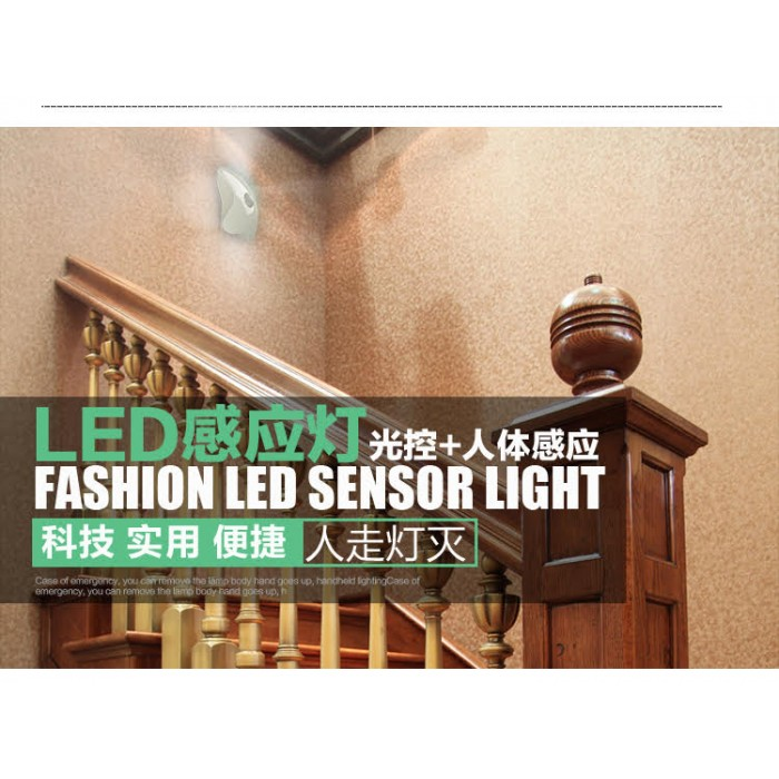 Led Body Sensor Light