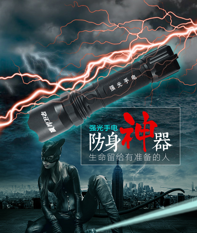 LED Flashlight Torschlight With Stun Gun Stun Rod