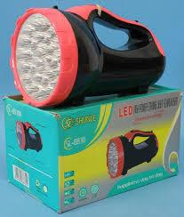 LED High Power Strong LIGHT Searchlight MODEL 5L-8830A