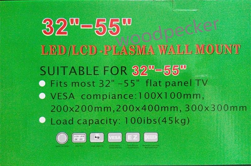 LED/LCD TV Wall Mount 32'-55' 6209028