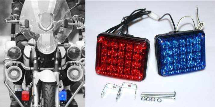 motorcycles led kit special emergency other services mounted lights and lighting motorcycle bar police light fender for rb pd products