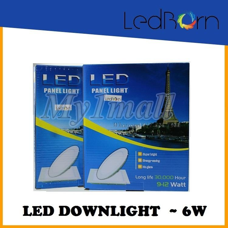 LedBorn LED Downlight 6W Square Daylight (White) 2yr warranty