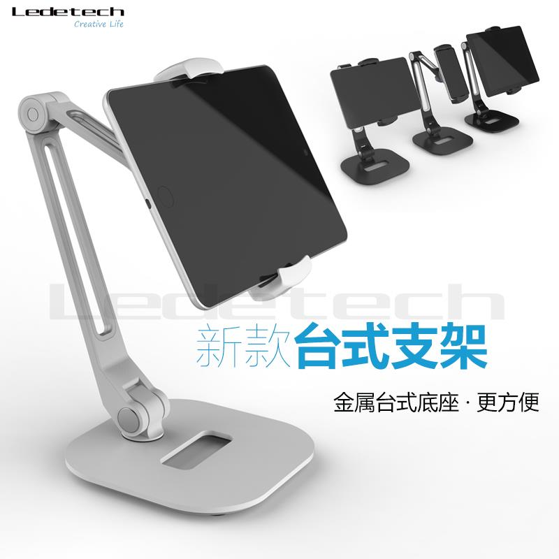 Ledetech desktop mobile ipad tablet holder bracket 360 rotation stand