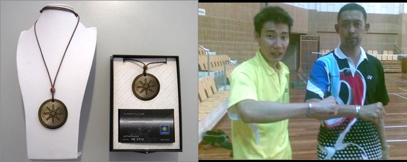 What do Lee Chong Wei used for his training/match? Quantum Excel Prod.