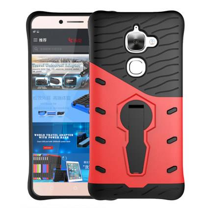 LeEco Le Pro3 Pro 2 Max 2armor Casing Cover Case +tempered glass