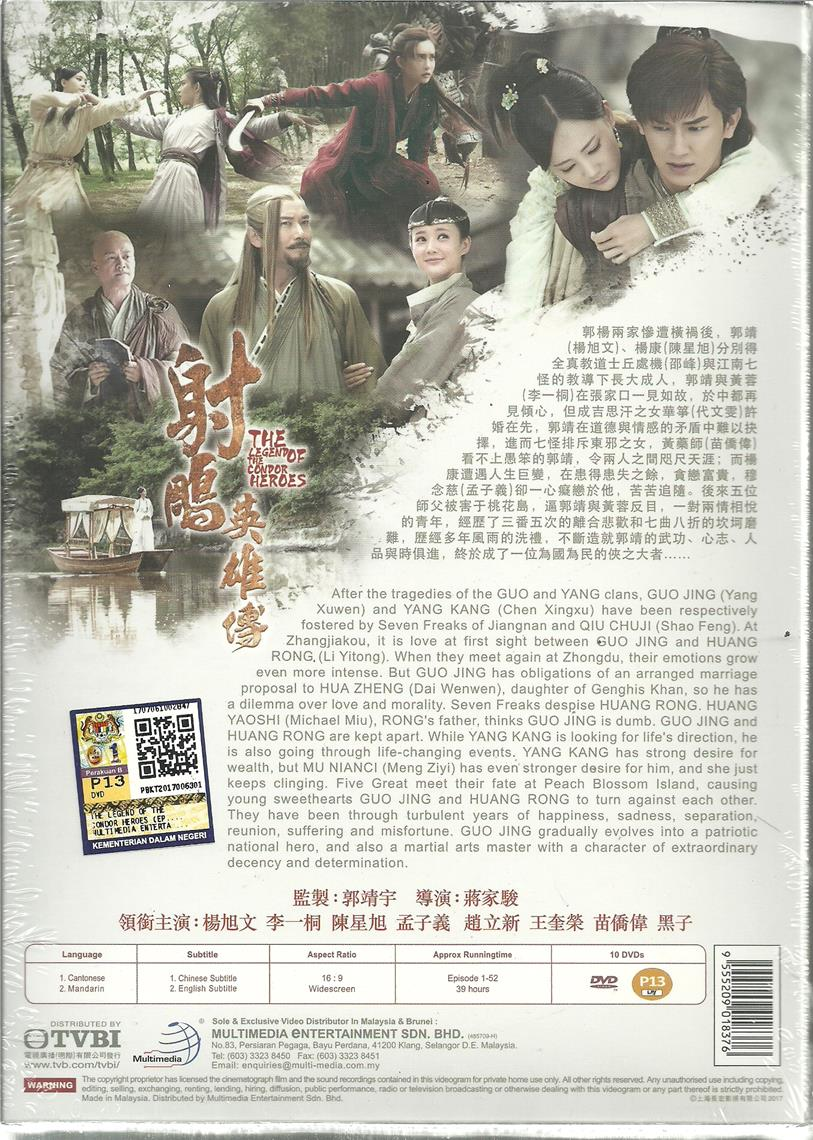 THE LEGEND OF THE CONDOR HEROES - CHINESE TV SERIES DVD (1-52 EPIS)