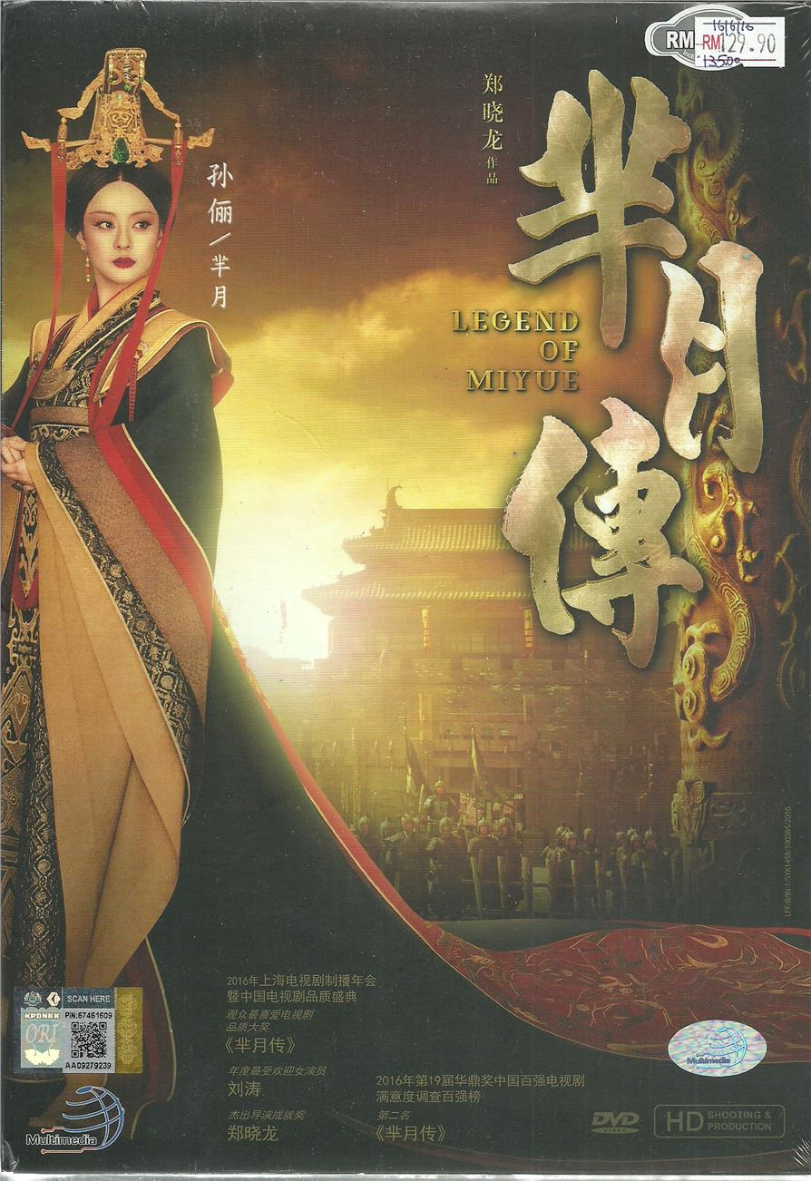 LEGEND OF MIYUE - COMPLETE CHINESE TV SERIES DVD BOX SET (1-81 EPIS)