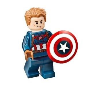 Lego 76047 marvel super heroes capta end 3 22 2020 2 15 pm - Lego capitaine america ...