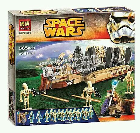 Lego Compatible Bela 10374 Star Wars (end 1/5/2019 10:11 PM)