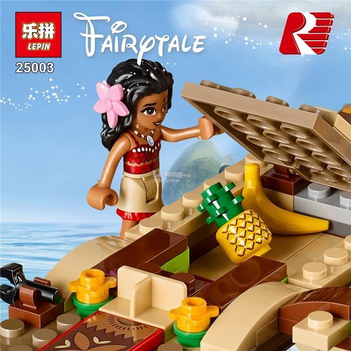 LEGO Compatible brick Moana's Ocean (end 7/24/2018 11:15 PM)