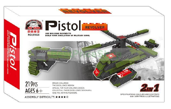 LEGO compatible - LE GAO 2 in 1 Pistol & Helicopter learning brick toy