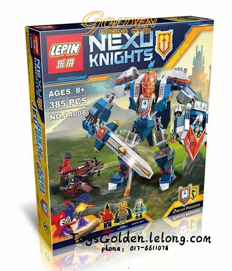 Lego Compatible Lepin 14008 Nexo Knights The King's Mech