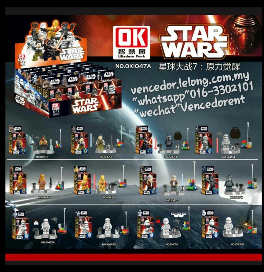 Lego Compatible OK1047A Star Wars Se (end 1/1/2019 11:28 PM)