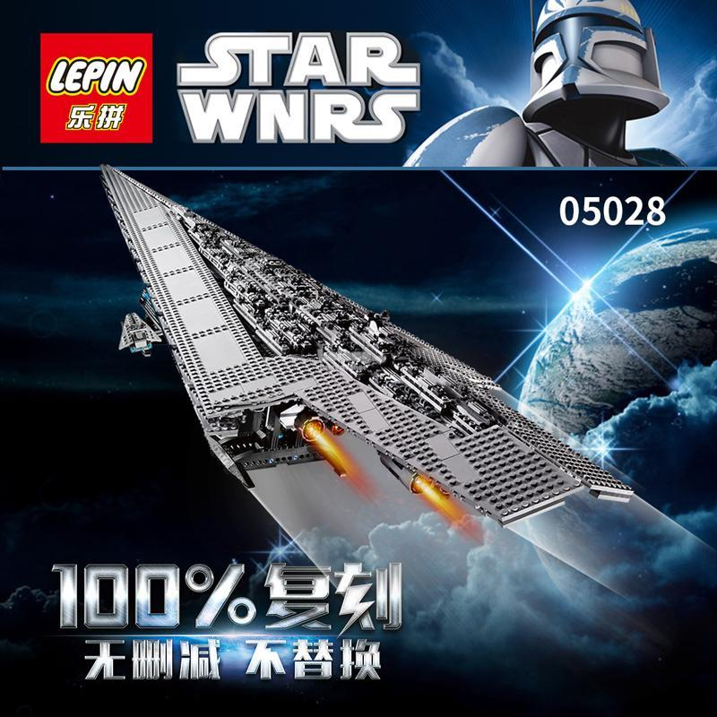 LEGO Compatible Star Plan Super Star (end 7/21/2018 1:15 PM)