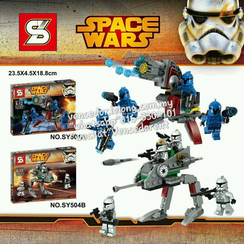 Lego Star Wars 2020 Sets