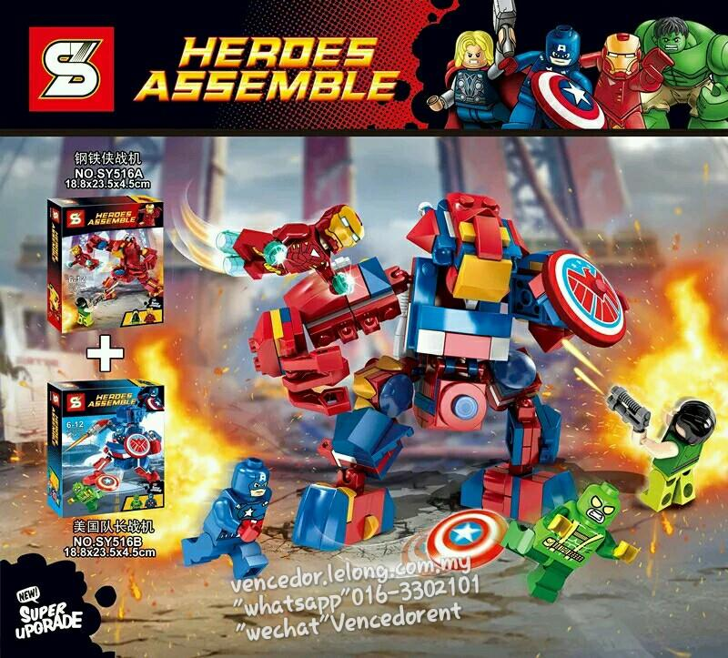 Lego Compatible Sy516 Super Heros End 1132020 1114 Pm