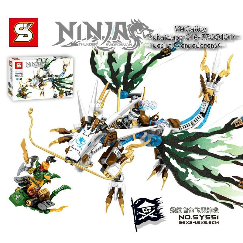 lego compatible sy551 ninjago thunder swordsman white dragon