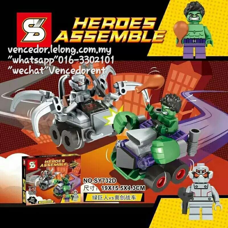 Lego Compatible SY732D Mini Set (Cl (end 10/15/2018 6:39 PM)