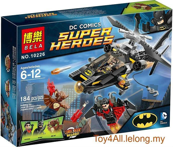 Bat Brick Batman Tool : Lego super heroes batman man bat a end am