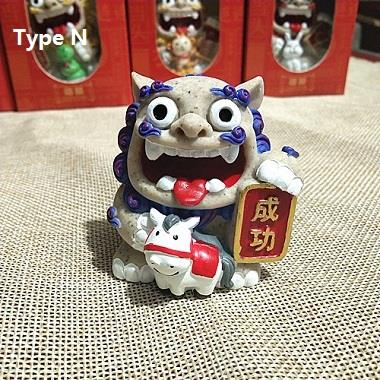 Lego New Year Lucky Lion Dance Animals Traditional New Children Male