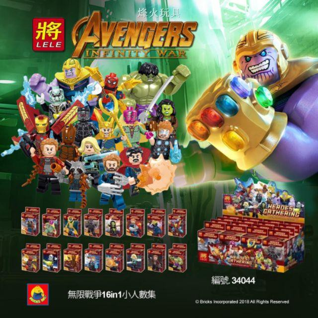 LELE 34044 16 in 1 Building Blocks Bricks Avengers hero assemblecompat