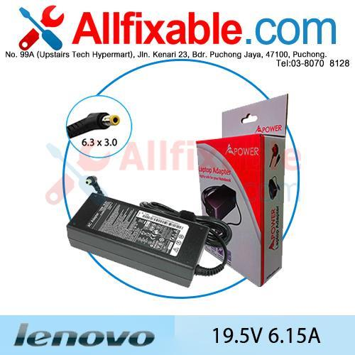 Lenovo 19.5V 6.15A (6.3x3.0) IdeaCentre C220 C225 C300 Adapter Charger