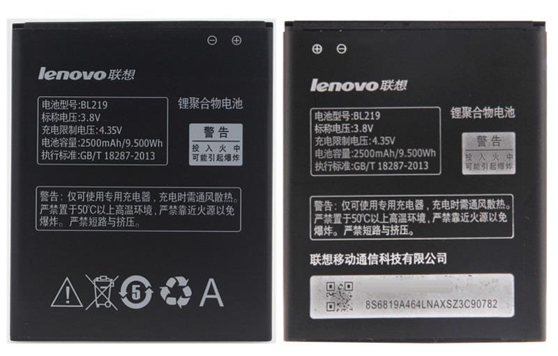 Lenovo Battery BL219 for  A880 S856 A889 A916 A850 Plus