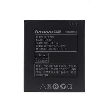 Lenovo Battery BL229 for A806 A808T Warrior A8 BL-229